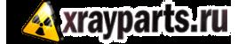 xrayparts.ru
