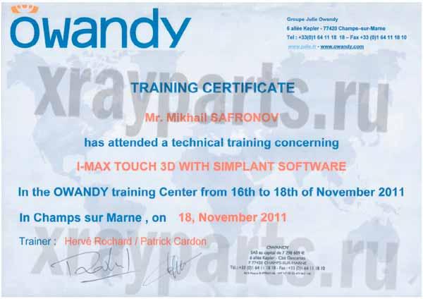 Сертификат Owandy Radiology